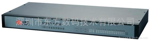串口聯網服務器 C2000 N316 1