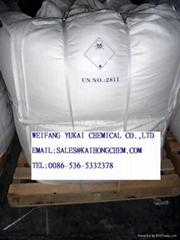 2,2-dibromo-2-cyano-acetamid