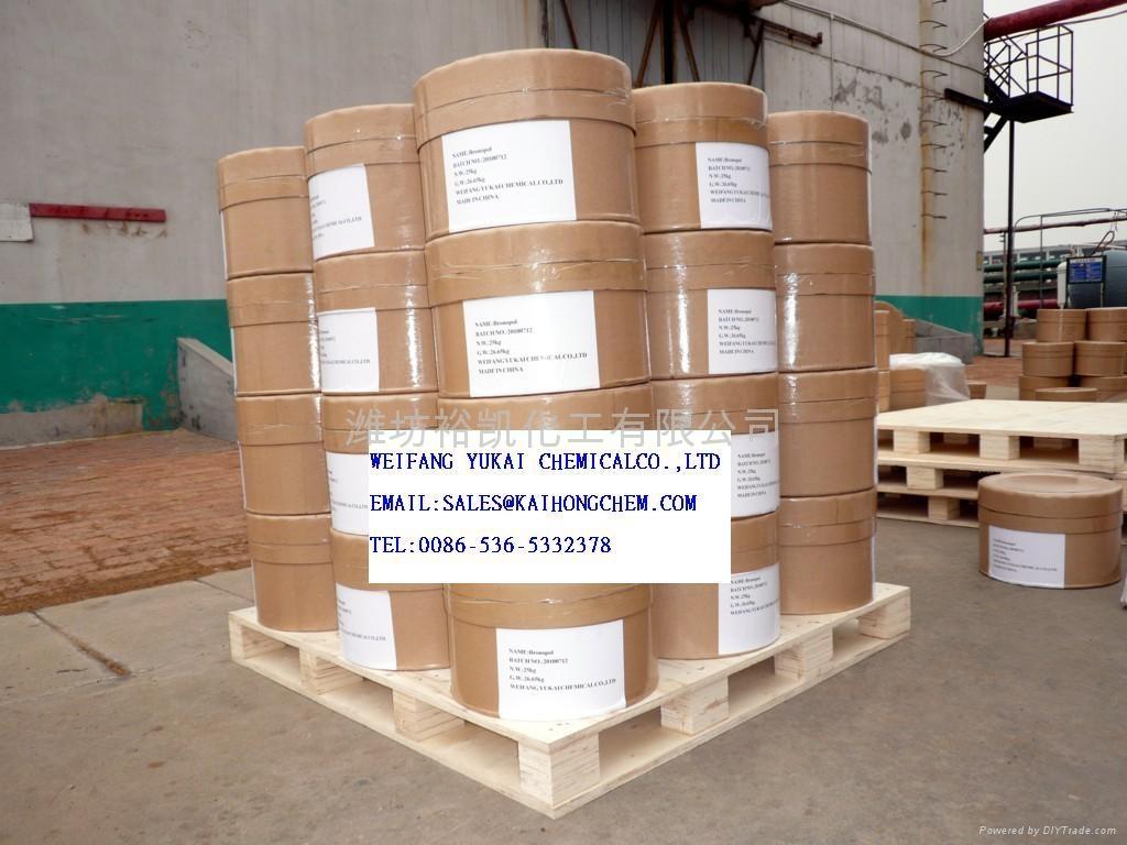 Oxidizing biocide  bronopol 1