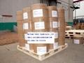 Oxidizing biocide  bronopol
