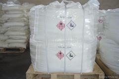 溴硝醇(BNPD)
