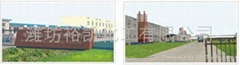 Weifang Yukai Chemical Limited