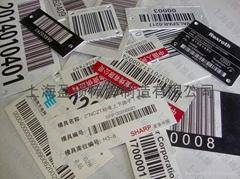 上海彩色金属条形码标签