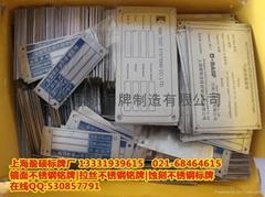 上海盈硕印务有限公司