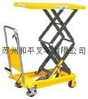 廠家直銷蘇州叉車搬運車液壓平台車工位車昇降平台