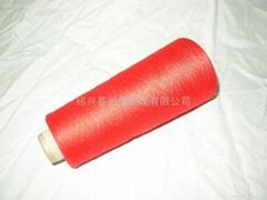 bamboo cotton(50/50)