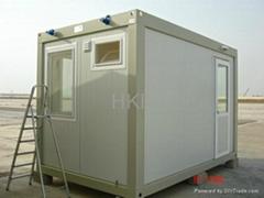 Basic modular house