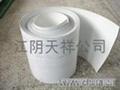 耐高温硅胶输送带 1