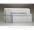 熱敏打印機清潔卡 1