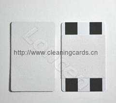 ATM清潔卡