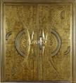 Metal door 1