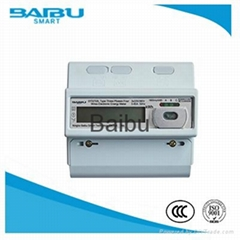 THREE PHASE DIN RAIL MOUNTED ELECTRICITY METER