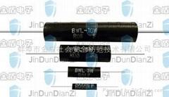 精密模压取样线绕低阻低感电阻器BWL 5w