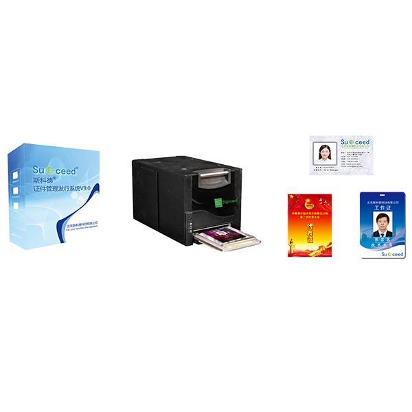 超大幅面证卡打印机E600-V8 4