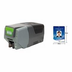 TCP9600直印式大卡打印機CR90
