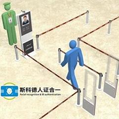 斯科德人证合一验证系统 人脸识别身份验证