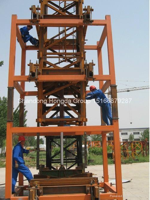 Tower Crane Climbing : Inner climbing tower crane qtz hongda
