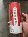 中华牌1.5V甲电池R40 4