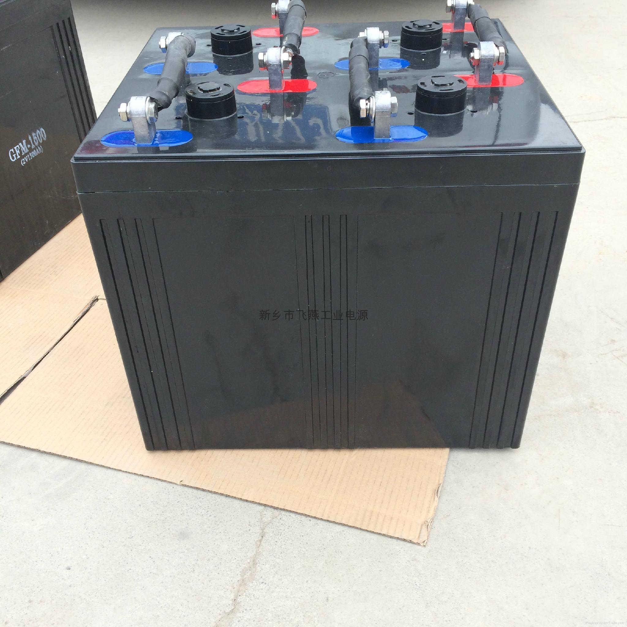 厂家供应2V1500AH发电厂UPS用蓄电池  2