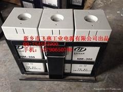 Railway locomotive special battery Litian brand NM-300