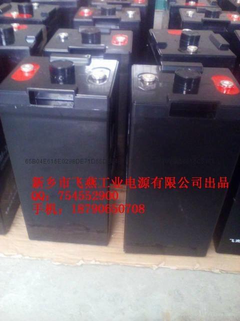 铁路内燃机车专用蓄电池 力天牌NM-300 2