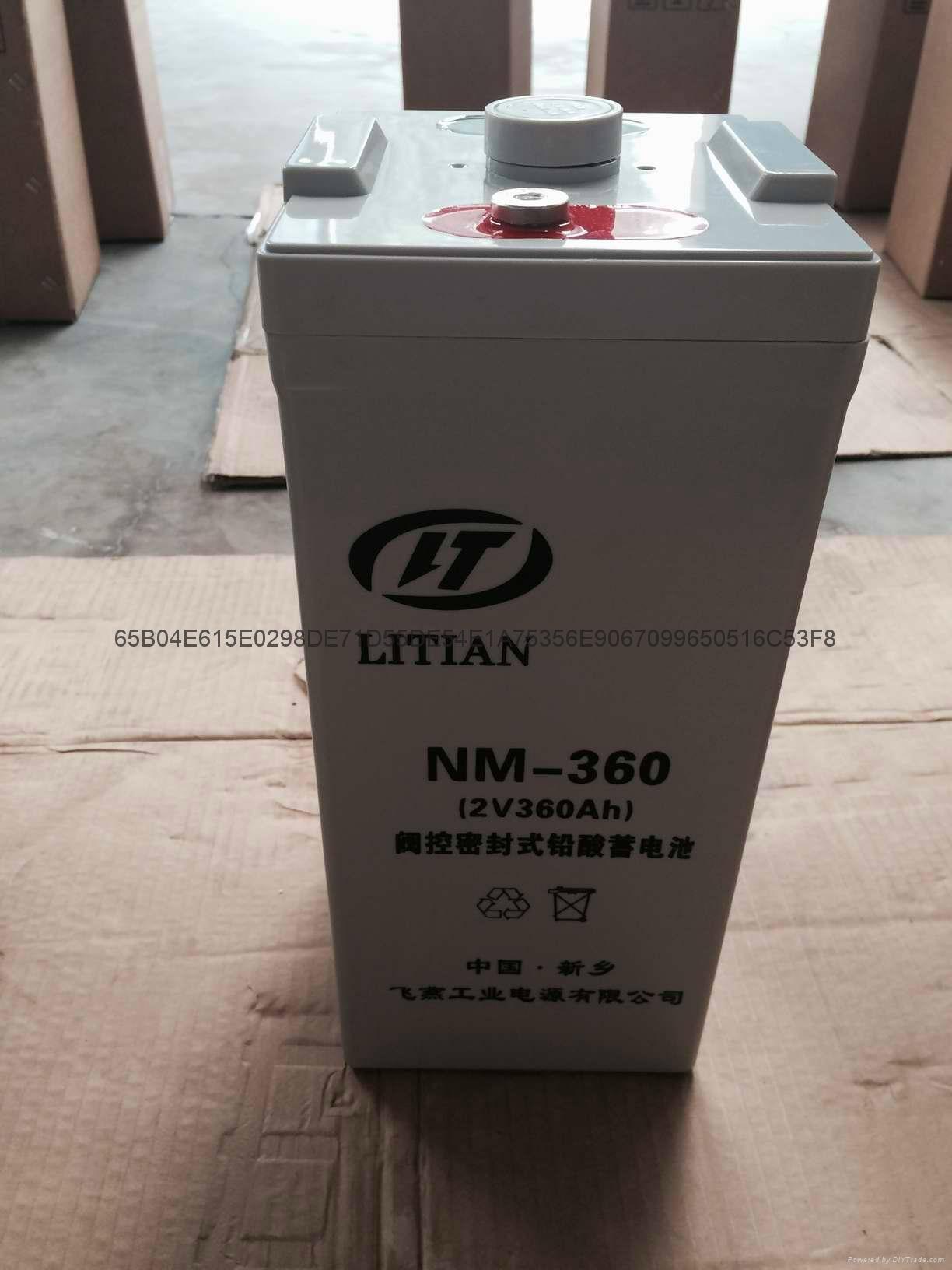 铁路内燃机车专用蓄电池 力天牌NM-300 5
