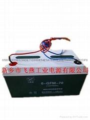 厂家直销12V70AH免维护蓄电池 太阳能路灯专用蓄电池