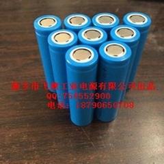 18650鋰電池1500毫安 3.7V  可配套保護板