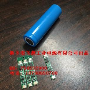 18650鋰電池1500毫安 3.7V  可配套保護板 2