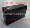 Factoryoutletdirect 12V5AHva  econtrolledsealedmaintenancefreelead-aci battery 1