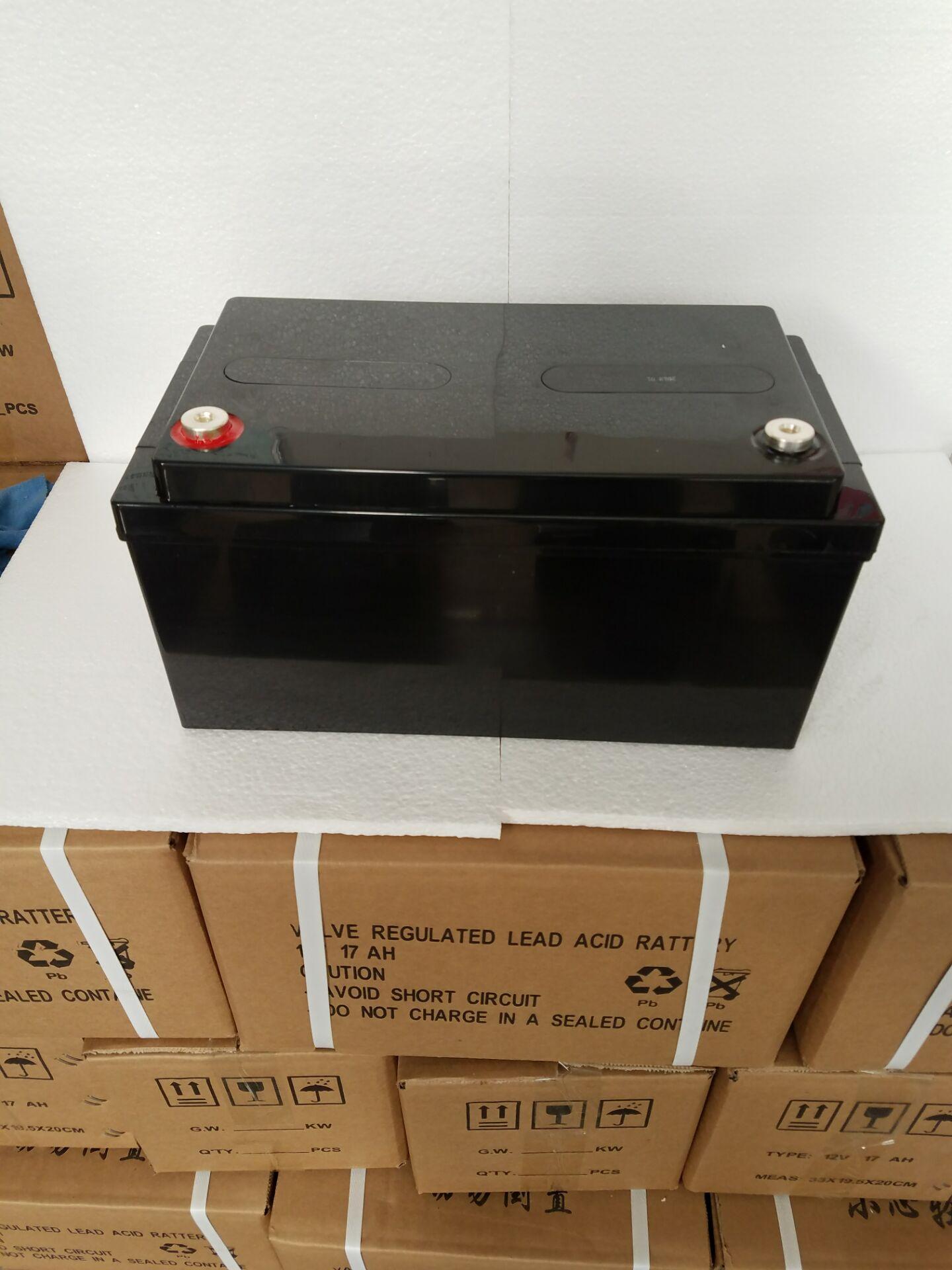 厂家直销12V70AH免维护蓄电池 太阳能路灯专用蓄电池 4