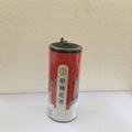 中华牌1.5V甲电池R40