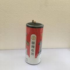 中華牌1.5V甲電池R40