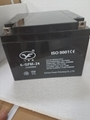 12V24AH蓄电池 消防UPS配用电源专用免维护铅酸电池 4