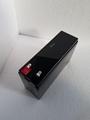 蓄電池工廠12V7AH農用電動