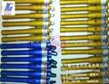 光纤激光笔 1
