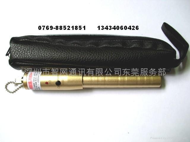 光纤激光笔 3