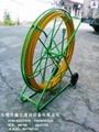 進口無碱玻璃鋼材質電纜管道穿線器 2