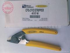 美國原裝進口剝線鉗CFS-2