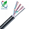 4Core Shield External Woven Drop Cable Telephone Cable