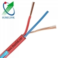 Security System UL Listed PH30 PH120 1.5mm2 2core 4core Shield Fire Alarm Cable