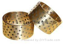 銅合金鑲嵌自潤滑軸承
