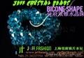 水晶珠,水晶吊坠,水晶
