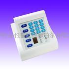 南京家庭電子防盜報警器