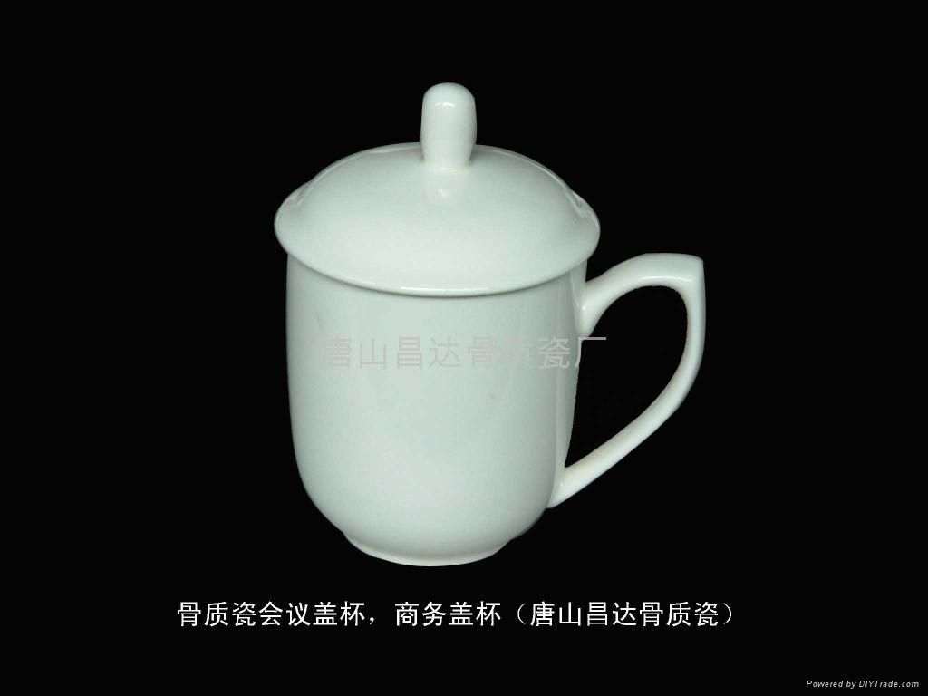 会议盖杯 会议茶杯 商务盖杯 1