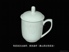 会议盖杯 会议茶杯 商务盖杯