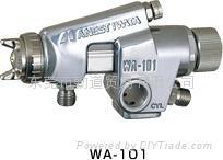 岩田WA-100自動噴槍 1