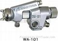 威拿A-100自動噴槍 5