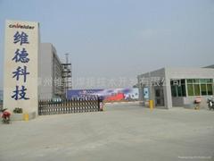 Zhangzhou Welder Technology Exploiting Co., Ltd.