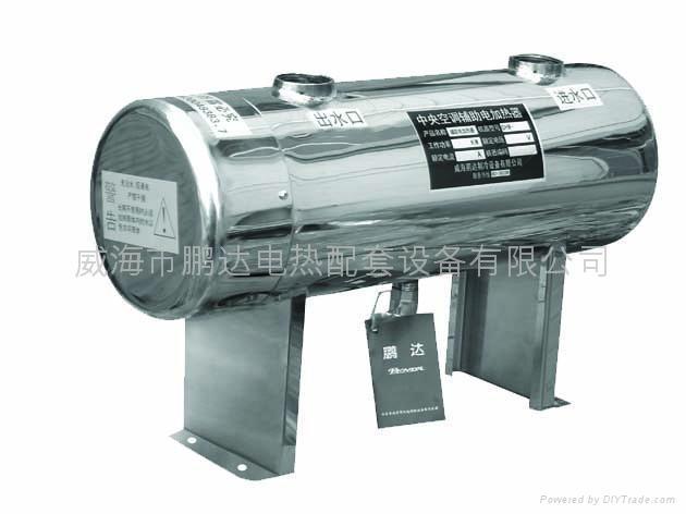 鵬達牌PD-QHW系列優質電輔 4